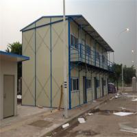China light steel temporary prefab homes with door and windows for construction site factory
