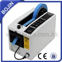 Buy cheap M-1000 Automatic Tape Dispenser from Wholesalers