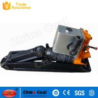 Buy cheap Hydraulic Rail Lifting Machine YQB-200×135 Hydraulic Track Lifting and Lining from wholesalers
