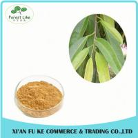 Buy cheap Best Anti-inflammation Reduce Arthritis Pain and Back Pain White Willow Bark Extract from Wholesalers