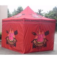 Buy cheap 3M camounflage shad lightweight pop up gazebo with one canopy , one full wall from Wholesalers