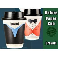 Buy cheap 300ml Double Wall Insulated Paper Cups Takeaway Type Preventing Leakage from Wholesalers