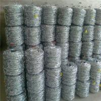 Buy cheap type of barbed wire/fence barbed wire army/steel wire fence/constantine wire for sale/barbed wire ring/bar wire from Wholesalers