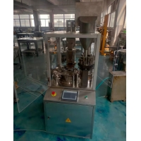 Buy cheap Small Automatic Empty Gelatin Capsule Powder Filling Machine Size 00 For from wholesalers