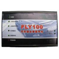 China FLY100 HONDA FULL FUNCTION PC SCANNER factory