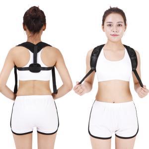 China Adjustable Neoprene Shoulder Support Brace Body Sitting Posture Back Corrector Clavicle factory