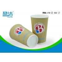 16oz Eco Friendly Coffee Paper Cups With White Or Black PS Lids Available