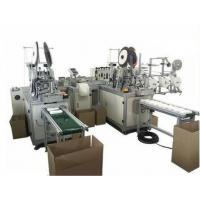China Intelligent Fully Automatic Mask Machine With Total Count And Batch Count Function factory