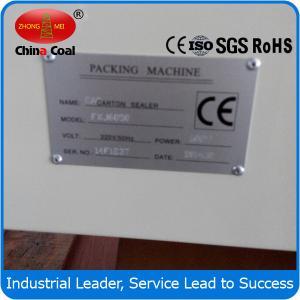 Buy cheap FXJ5050 carton box taping machine sealer from Wholesalers