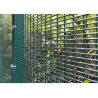 Buy cheap Anti Climb and Anti Cut Fence Security Airport Prison Barbed Wire 358 Fencing from Wholesalers