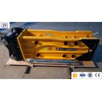 Buy cheap powerful excavator Baisway Hydraulic rock hammer for excavator from Wholesalers