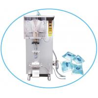 Buy RO water treatment equipment, purifier, plant mineral
