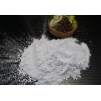 Buy cheap Melamine Moulding Powder Have Thousand  Colors HS Code 3909200000 from Wholesalers