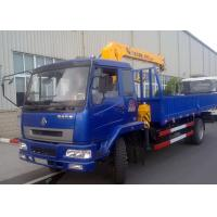 China XCMG 4 Ton Hydraulic Boom Truck Crane , 25 L/min with High Performance factory