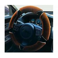 Buy cheap Non Smell Fuzzy Car Steering Wheel Covers Easy To Install Coffee / Black Color from wholesalers
