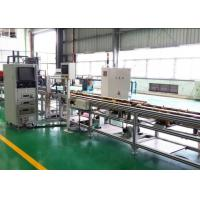 Buy cheap Busbar Automatic Processing Machine Assembly Line , Busduct Production System from Wholesalers