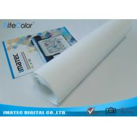 China Poster Printing Satin Photographic Paper 260Gsm Coating Paper With Resin on sale
