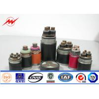 Buy cheap 220kv 300 Mm² Copper Dc Power Cable PVC Or XLPE Insulation ISO9001 from Wholesalers