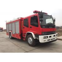 Buy cheap 11000 Liters Fire Fire Truck Water Tank Carbon Steel Material 2 Axles For ISUZU from Wholesalers