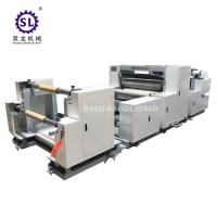 China PA and PE Coextrusion Commercial Embossing Machine for Vacuum Packing factory