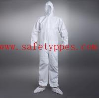 Buy cheap disposable wear asbestos protective clothing industrial protective clothing from Wholesalers