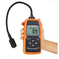 China SPD202 Large LCD Display 0~100%LEL 50~50000PPM Digital Combustible Gas Detector Leak Alarm Detector on sale
