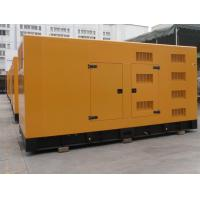 China 350kva Power Perkins Diesel Generator Automatic Changeover Switch 2206A - E13TAG2 Engine factory