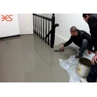 Buy cheap Warehouse Quick Drying Floor Levelling Compound With Inorganic Pigment from Wholesalers