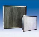 Buy cheap Portable HEPA Air Filter Metal Frame Fiberglass Paper Aluminum Separator from Wholesalers