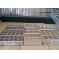 Quality steel grating/expanded metal/metal grate/bar grating/metal mesh/floor grates for sale