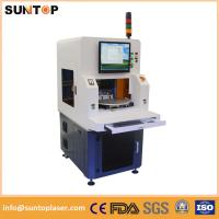 Buy cheap Europe standard design fiber laser marking machine full enclosed type from Wholesalers