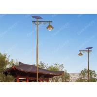 Buy cheap 50 Watt Outdoor Solar Garden Lights , 6000k External Solar Lighting from Wholesalers