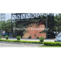Buy cheap 7500 nits P16 Outdoor LED Screen Rental with 1R1G1B Epistar LED Chip from wholesalers