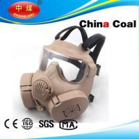 Buy cheap NEW Double Gas Mask protection filter Chemical Gas Respirator Face Mask Black/green/Tan from Wholesalers