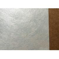 Buy cheap Shockproof Low Density Fiberboard Good Bending Toughness Deformation - Resistant from Wholesalers