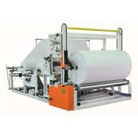 Buy cheap Jumbo Roll Tissue Paper Rewinder Machine , Paper Slitters And Rewinders from Wholesalers