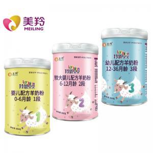 China Sterilized Instant Infant Baby Formula Goat Milk Powder 800gm factory