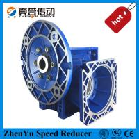 Buy cheap Hollow Shaft High Speed Worm Reduction Gearbox , High Efficiency from Wholesalers