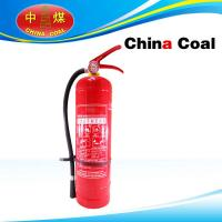 Buy cheap MFZL4dry powder fire extinguisher from Wholesalers