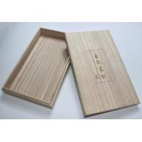 Buy cheap Lightweight Personalised Box , Paulownia Wooden Tea Bag Storage Box With Custom Logo from Wholesalers