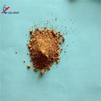 China High quanlith99~99.999% rare earth oxide  Cerium Polishing powder Manufacturer price on sale on sale