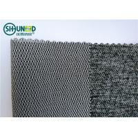 Buy cheap PES Woven Fusible Interlining Weft Knit Insert 50gsm Napping Interlining Fabric from Wholesalers