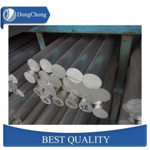 China 5 - 500mm Thickness Aluminium Solid Bar Aluminium Extrusion Bar 6063 ISO Certificated factory
