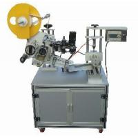 China Labeling Machine ZH-A520 factory
