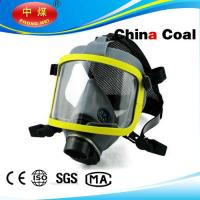 Buy cheap respirator gas mask on respirator from Wholesalers