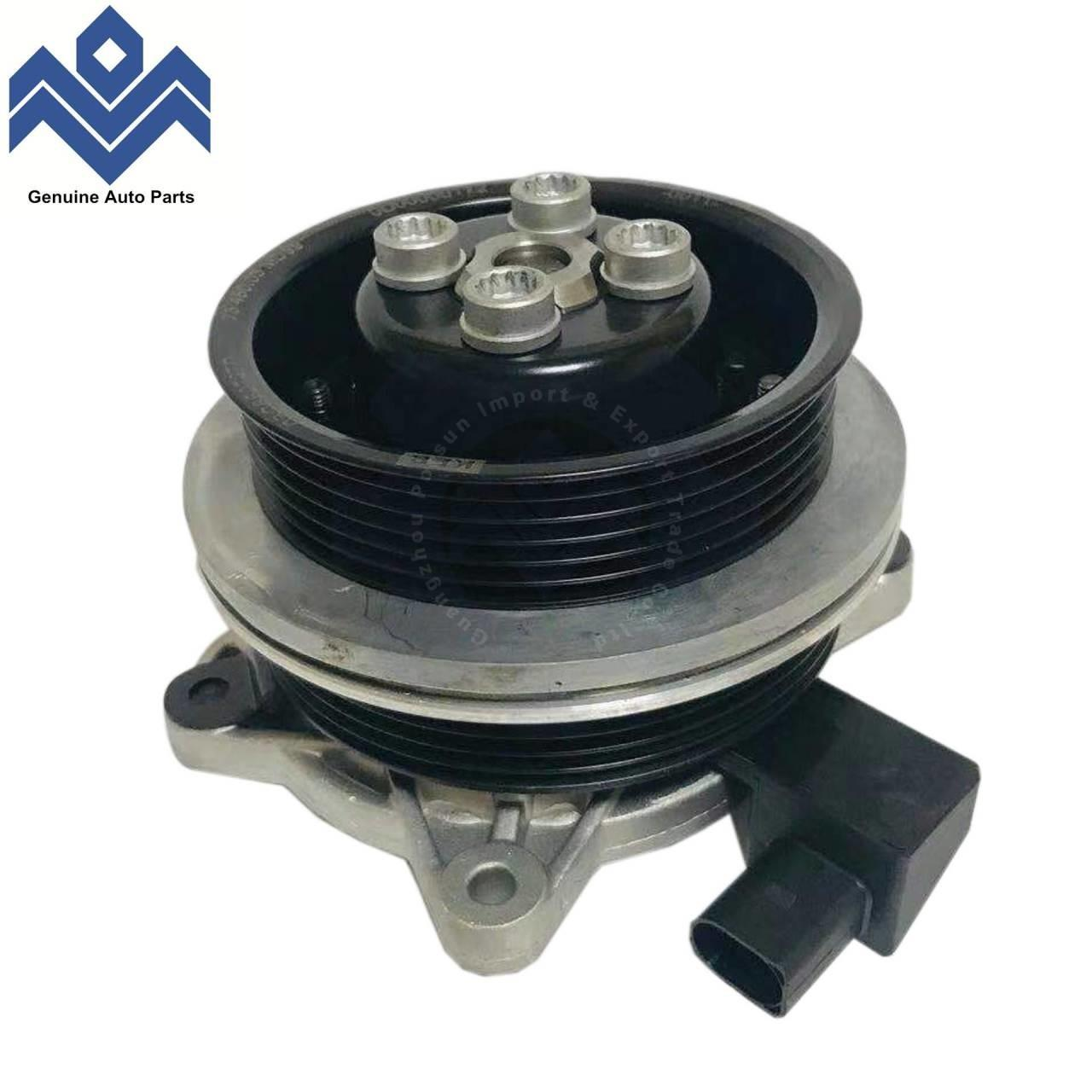 Buy cheap Water pump for  Audi A1 Seat VW Beetle Scirocco Tiguan 1.4 TSI 03C 121 004 J D E from Wholesalers