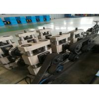 Buy cheap Vietnam Top sales supplier decorative window pipe aluminium tube production line / steel pipe making machine / Tube mill from Wholesalers