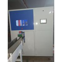 Buy cheap V - Fold Paper Towel Tissue Converting Machine With Log Saw 1 Infeed Lane from Wholesalers