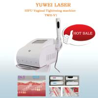 Buy cheap 2016 new technology and best quality hifu vaginal tightening machine for beauty from wholesalers