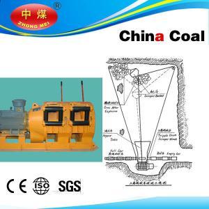 China 2JPB-15 underground scrape winch factory factory